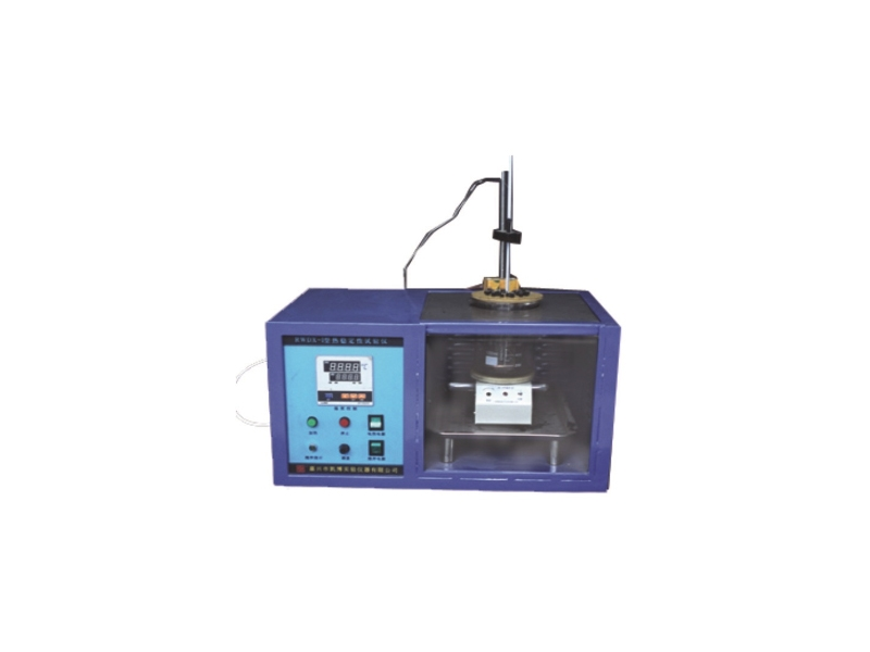 HD-210 Thermal stability tester